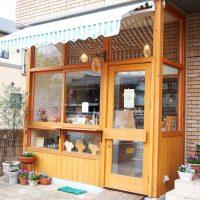 リフォーム施工事例【吉島西のベイクショップ】を新たに更新しました!