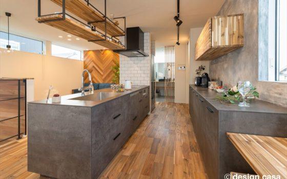 kitchen・キッチン
